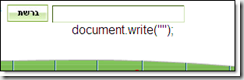document.write WTF